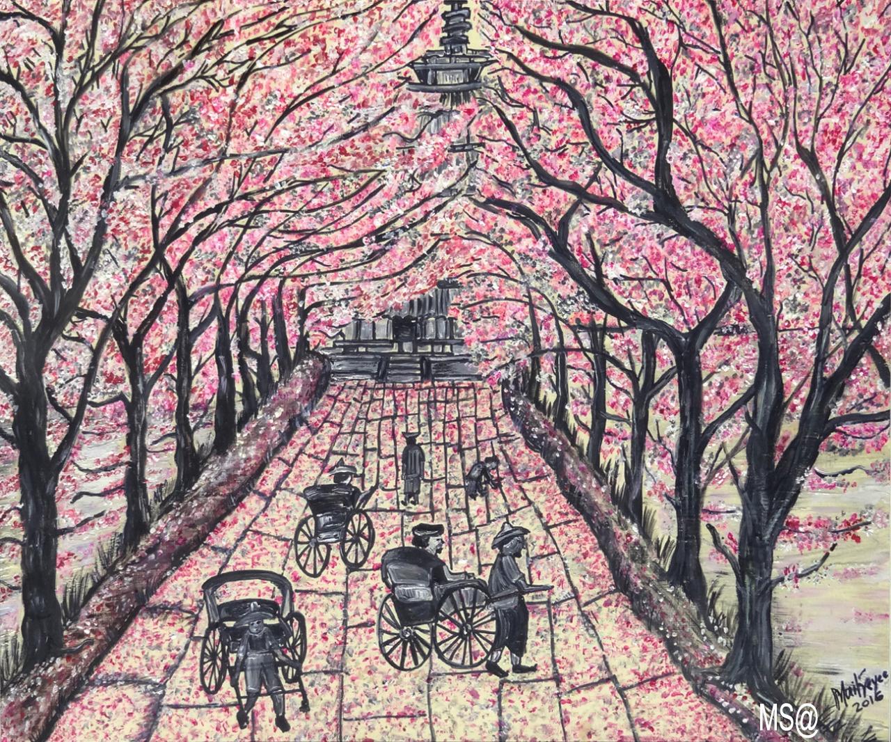 Pink Path to Pagoda